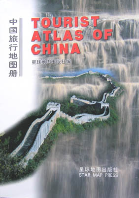 tourist atlas of china